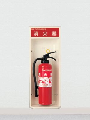 UNION ユニオン アルジャン 消火器ボックス 半埋込 UFB-2P-262N ブラケット別売