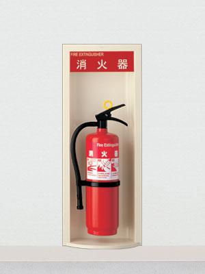 UNION ユニオン アルジャン 消火器ボックス 半埋込 UFB-2F-668 ブラケット別売