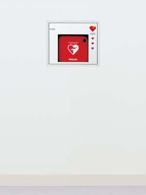UNION ユニオン アルジャン AEDケース UAB-101ZB-PWH ブラケット別売