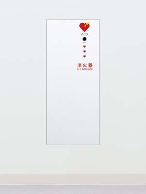 UNION ユニオン アルジャン AEDケース UAB-202-PWH ブラケット別売