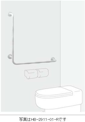 UNION ユニオン ハンドバー HBシリーズ GYUTTO ギュット HB-2911-01-L/R トイレ用手摺り
