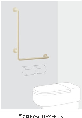 UNION ユニオン ハンドバー HBシリーズ HB-2111-01-L/R トイレ用手摺り