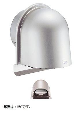 「受注生産品」宇佐美工業 UK-UEV200SG-BK/WH/MW/CS U型フード付ガラリ(溶接組立式)