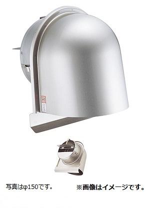 「受注生産品」宇佐美工業 UK-UGEN200SFD-WH/CS U型フード付ガラリ(溶接組立式)