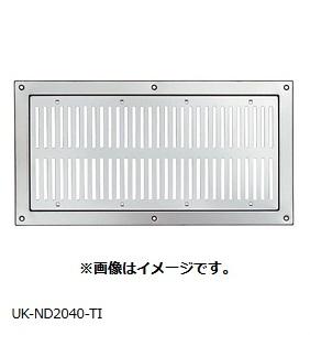 宇佐美工業 UK-ND2040-TI 【10枚入】軒天換気孔 萩 防火ダンパー付