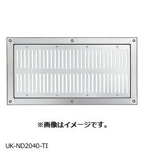 宇佐美工業 UK-ND1530-TI 【10枚入】軒天換気孔 萩 防火ダンパー付