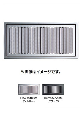 宇佐美工業 UK-Y1530-SO 【10枚入】 シルバー 厚口