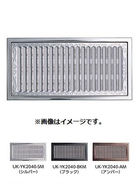 宇佐美工業 UK-YK2040-AM/BKM 【10枚入】 アンバー/ブラック 唐草