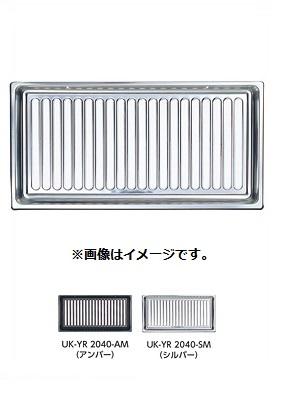 宇佐美工業 UK-YR1530-AM 【10枚入】 アンバー 蘭 ボックスタイプ