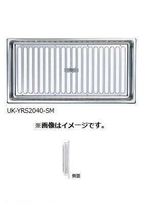 宇佐美工業 UK-YRS1545/2040-SM 【10枚入】 シルバー 蘭 スライド式