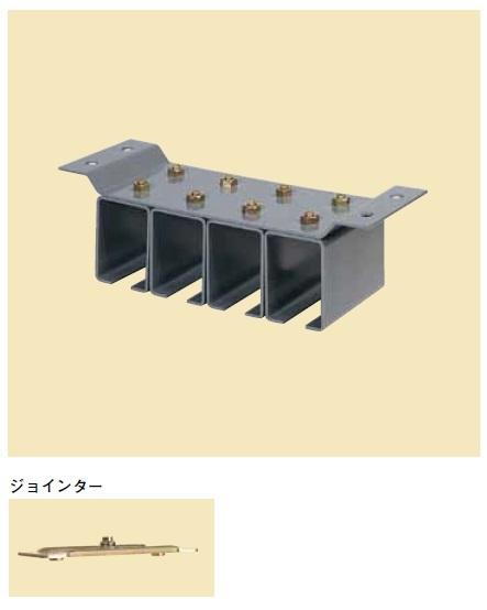 YABOSHI ヤボシ 4TT4-J スチールドアハンガー 天井継受四連 ジョインター付 フジ4号
