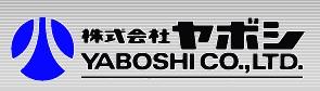 YABOSHI ヤボシ S5LGR27 ステンレスドアハンガー ステンレスリップ付ガイドレール 2730mm フジ5号※【送料個別見積もり品】
