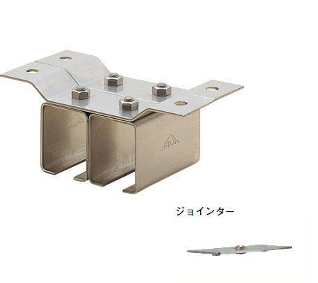 YABOSHI ヤボシ S4TT2-J ステンレスドアハンガー ステンレス天井継受二連 ジョインター付 フジ4号