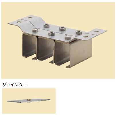 YABOSHI ヤボシ S3TT3-J ステンレスドアハンガー ステンレス天井継受三連 ジョインター付 フジ3号