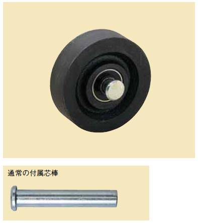 YABOSHI ヤボシ R150H-N フジロイヤル重量車平型(車のみ)芯棒付