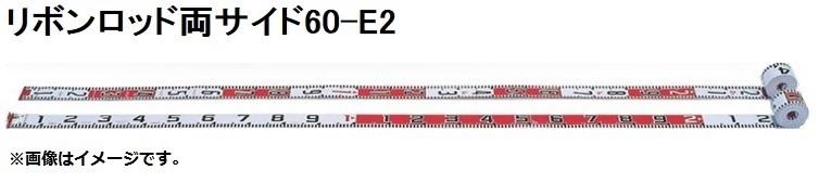 YAMAYO ヤマヨ R6B20 20M リボンロッド両サイド60 E-2 遠近両用/60cm幅タイプ