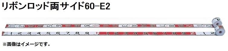 YAMAYO ヤマヨ R6B30 30M リボンロッド両サイド60 E-2 遠近両用/60cm幅タイプ