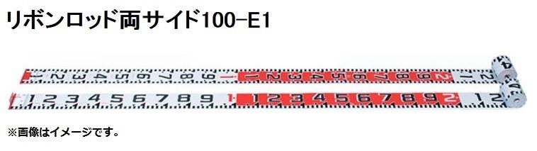 「送料無料」 ヤマヨ R10A50 YAMAYO ヤマヨ R10A50 50M リボンロッド両サイド100 E-1 遠距離用/100cm幅タイプ