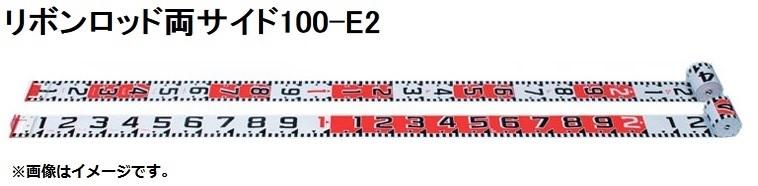 YAMAYO ヤマヨ R10B30 30M リボンロッド両サイド100 E-2 遠近両用/100cm幅タイプ