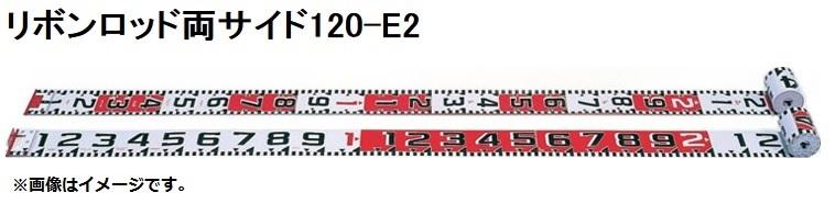 YAMAYO ヤマヨ R12B20 20M リボンロッド両サイド120 E-2 遠近両用/120cm幅タイプ