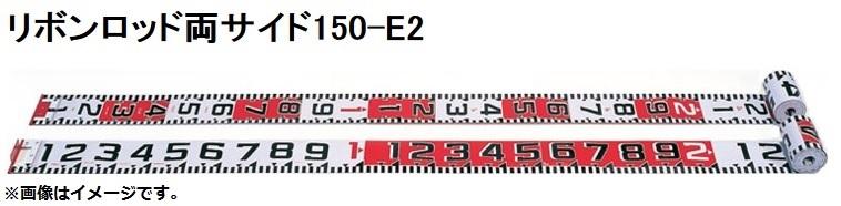 YAMAYO ヤマヨ R15B20 20M リボンロッド両サイド150 E-2 遠近両用/150cm幅タイプ