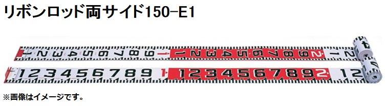 YAMAYO ヤマヨ R15A10 10M リボンロッド両サイド150 E-1 遠距離用/150cm幅タイプ