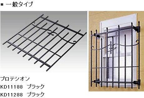 ニチハ アルミ鋳物面格子 プロテシオン KD11188 570×850mm ヨーロピアンタイプ 外壁装飾部材 一般タイプ ※