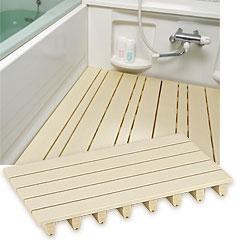 ヤザキ(個人宅配送不可) ライトボードすのこ 浴室用すのこ 600mm×500mm CWC