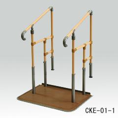 ヤザキ(個人宅配送不可) あがりかまち用 たちあっぷ ステップ台付 手すり付踏み台 CKE-01