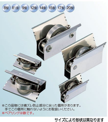 ヨコヅナ ABS-0171 サッシ取替戸車 ステンレス車 17型 丸 (10個入)