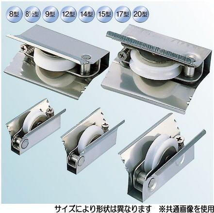 ヨコヅナ AES-0152 サッシ取替戸車 ジュラコン車 15型 平 (10個入)