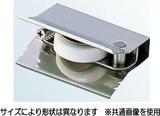 ヨコヅナ AES-P152 サッシ取替戸車 パック入 ジュラコン車 15型 平 (10個入)