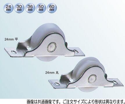 ヨコヅナ DES-0242 ジュラコン戸車ステンレス枠ベアリング入 24 平 (20個入)
