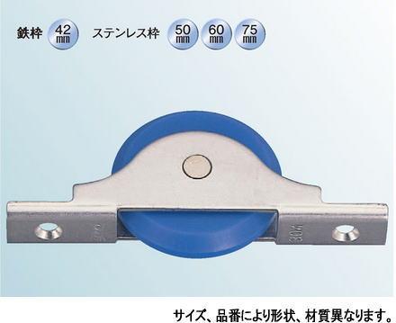 ヨコヅナ FMS-0609 MC防音フラッター戸車ベアリング入MCナイロン 60 V (4個入)