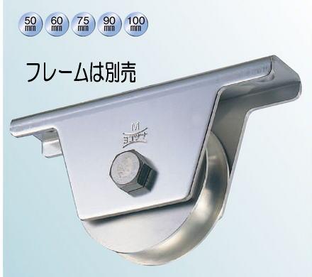 ヨコヅナ JCP-1101 440Cベアリング入ステンレス重量戸車 車のみ 110 溝R (1個入)