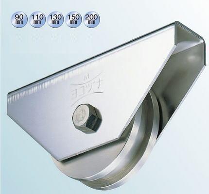 ヨコヅナ JCS-2006 440Cベアリング入ステンレス重量戸車 200 H (1個入)