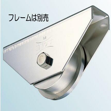 ヨコヅナ JCSW2007 ステンレス重量戸車ワイドタイプ 200 トロ (1個入)