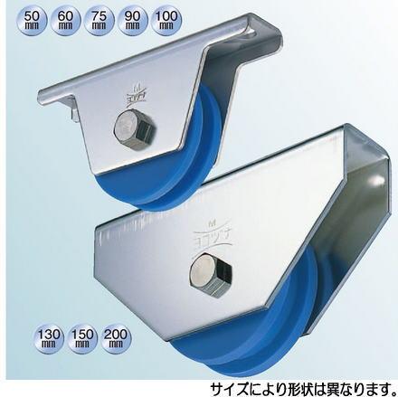 ヨコヅナ JMS-0756 MC防音重量戸車 75 H (2個入)