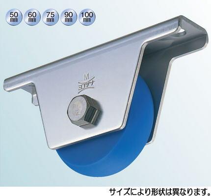 ヨコヅナ JMS-0908 MC防音重量戸車 90 山R (2個入)