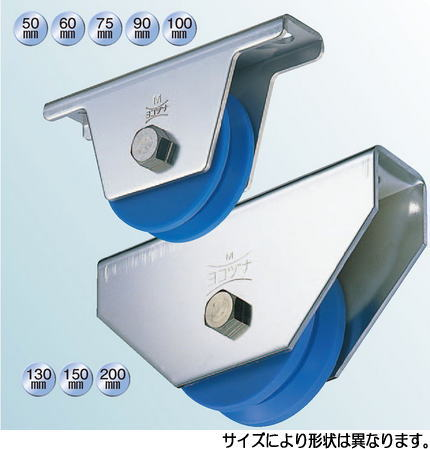 ヨコヅナ JMS-1005 MC防音重量戸車 100 V (2個入)
