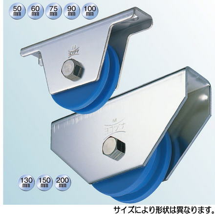 ヨコヅナ JMS-1306 MC防音重量戸車 130 H (2個入)