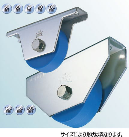 ヨコヅナ JMS-2002 MC防音重量戸車 200 平 (1個入)