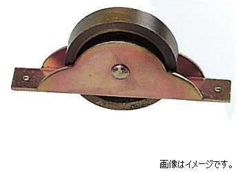 ヨコヅナ RJM-0601 スミトモローラー戸車鉄枠 60 丸 (12個入)