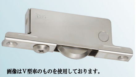 ヨコヅナ TBS-0509 重量調整戸車ステン枠BRG入ステンレス車 50 V (4個入)