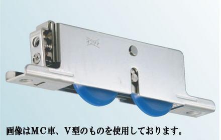 ヨコヅナ TBSWY509 2連式重量横調整戸車ステン枠ステンレス車 50 V (4個入)