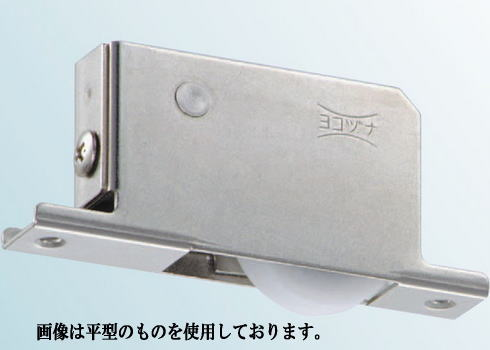 ヨコヅナ TBS-Y361 横調整戸車17型ST枠 BRG入ステン車 36 丸 (10個入)