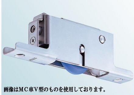 ヨコヅナ TMS-Y509 重量横調整戸車ステン枠BRG入MCナイロン車 50 V (4個入)