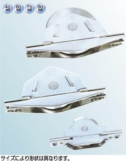 ヨコヅナ ZBS-0603 ベアリング入ステンレス底車 60 袖 (2個入)