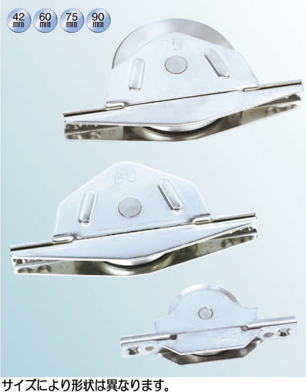 ヨコヅナ ZBS-0903 ベアリング入ステンレス底車 90 袖 (バラ)