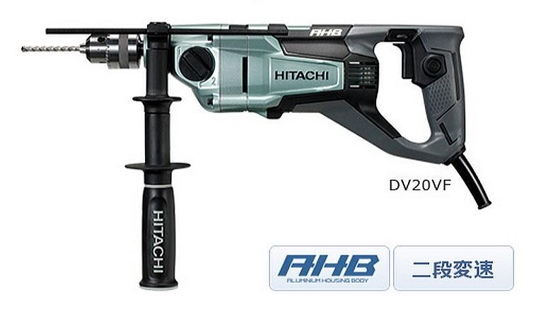 HiKOKI(旧日立工機) 二段変速 振動ドリル DV20VF (ビット別売)